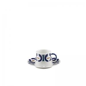 Taza café con plato Vilar de Donas. - REF. 02206193
