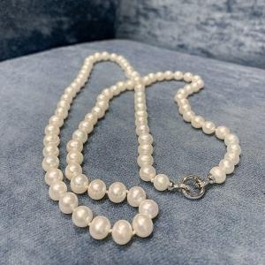 Collar perlas cultivadas agua dulce con cierre de oro blanco y brillantes. - REF. N-101264H